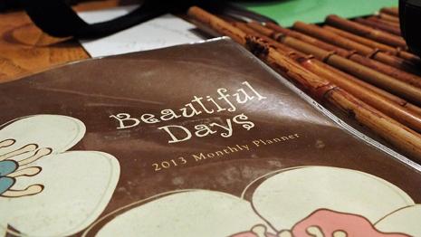 Beautifuldays